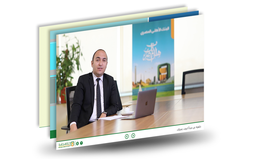 eleanring saudi arabia national bank of egypt case study National Bank of Egypt Case Study nbecasestudy2