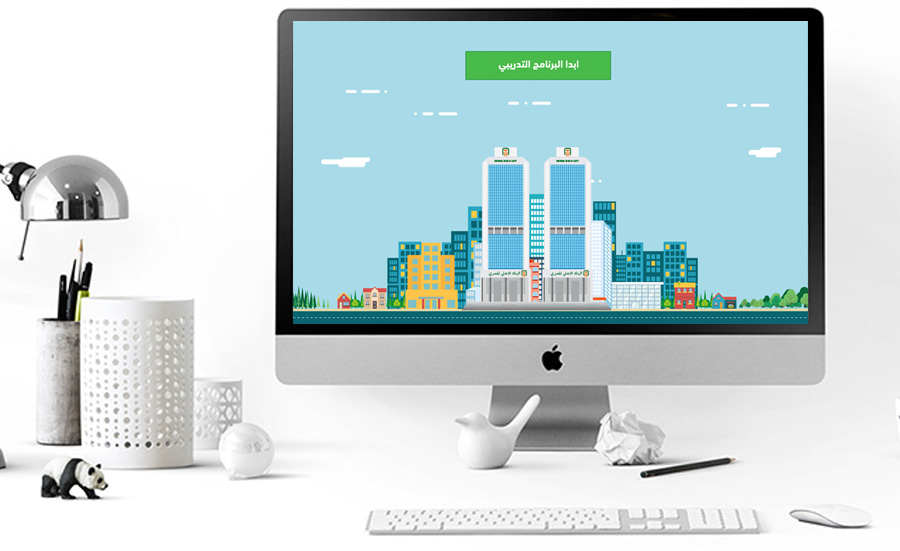 elearning egypt 7 benefits of using custom eLearning in your corporate training nbecasestudy1